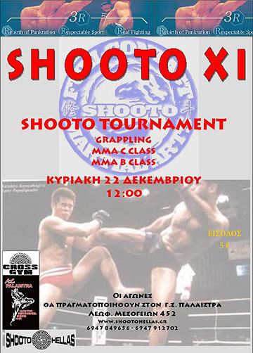 Shooto Tournament Grappling